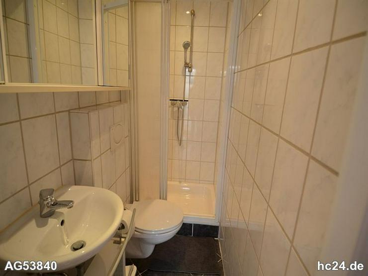 Bild 6: ***Kleines gemütliches Apartment in Unterelchingen