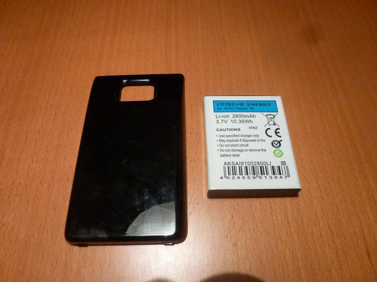Super-Akku für Samsung S II Plus+Abdeckung