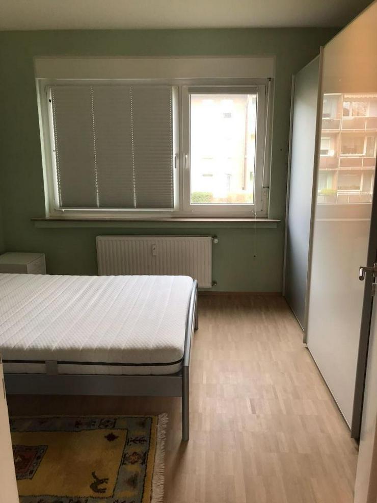 Bild 5: Kapitalanleger & Selbstnutzer aufgepasst! Top sanierte Wohnung in Krefeld, Grenze Hüls - ...