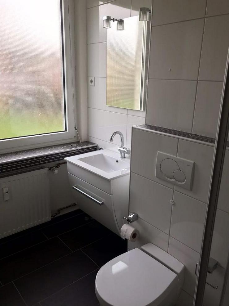 Bild 2: Kapitalanleger & Selbstnutzer aufgepasst! Top sanierte Wohnung in Krefeld, Grenze Hüls - ...