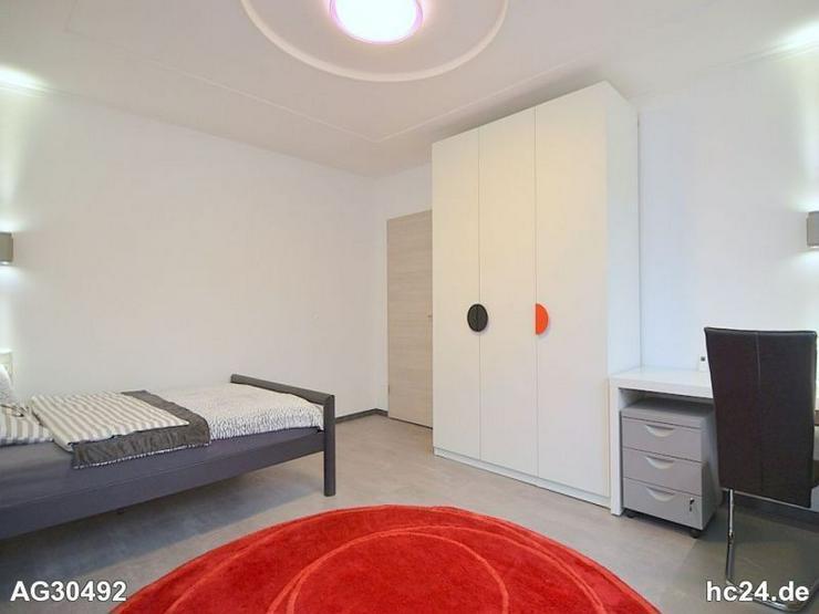 Bild 6: Modernes neu möbliertes, exklusives Zimmer mit WLAN in Nürnberg Süd