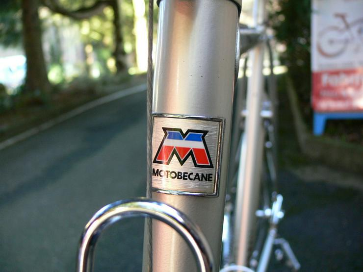 Bild 7: Straßenrennrad von MOTOBECANE , 10 Gang