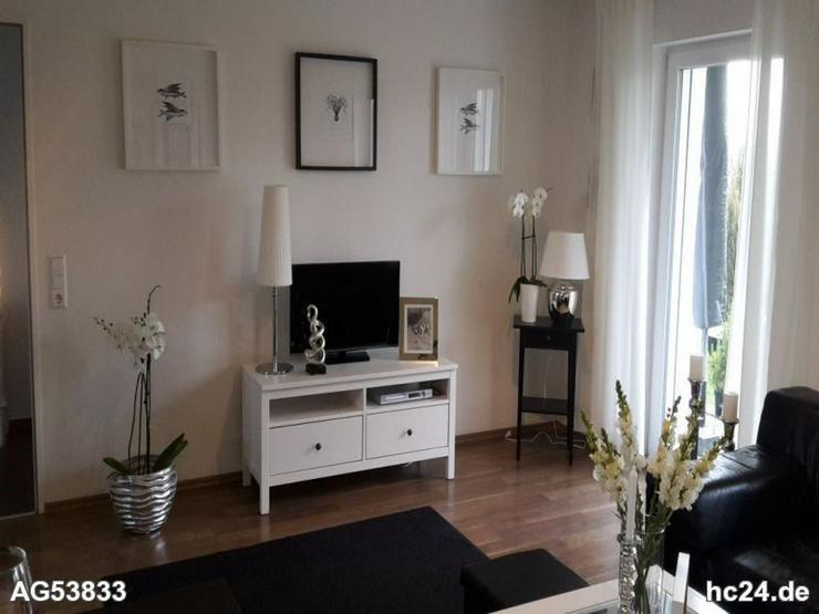 Bild 2: *** schöne möblierte 2 Zimmer-Wohnung in Neu Ulm