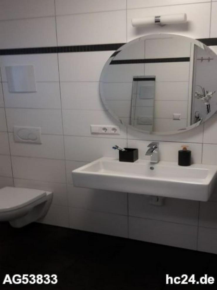 Bild 7: *** schöne möblierte 2 Zimmer-Wohnung in Neu Ulm