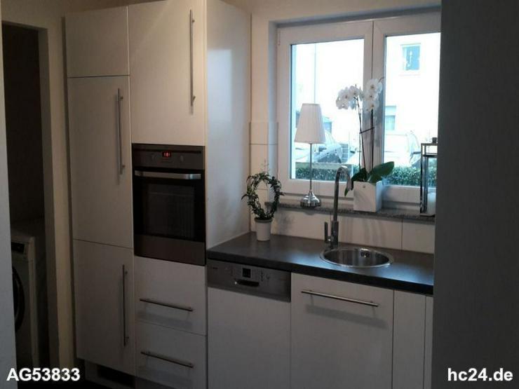 Bild 5: *** schöne möblierte 2 Zimmer-Wohnung in Neu Ulm