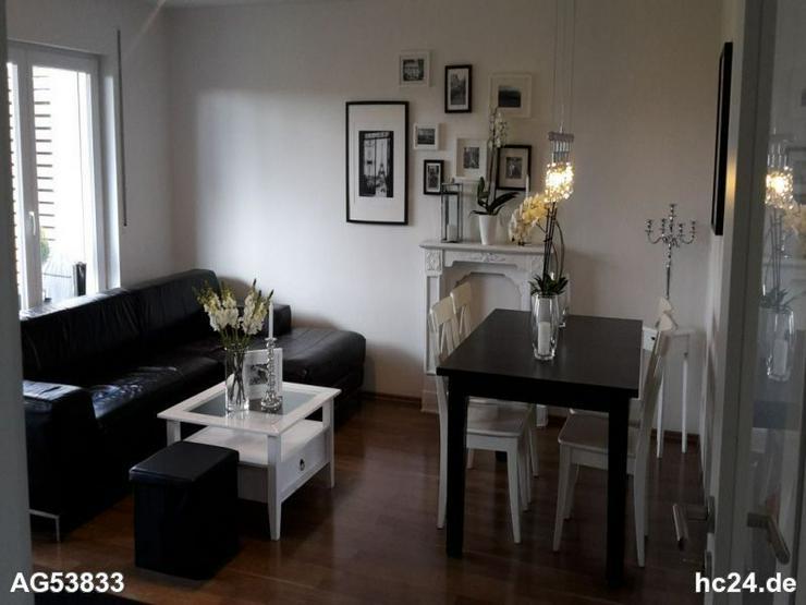 Bild 1: *** schöne möblierte 2 Zimmer-Wohnung in Neu Ulm