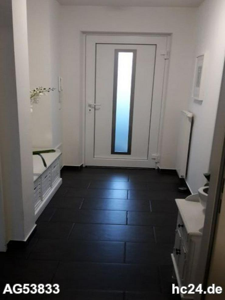 Bild 9: *** schöne möblierte 2 Zimmer-Wohnung in Neu Ulm