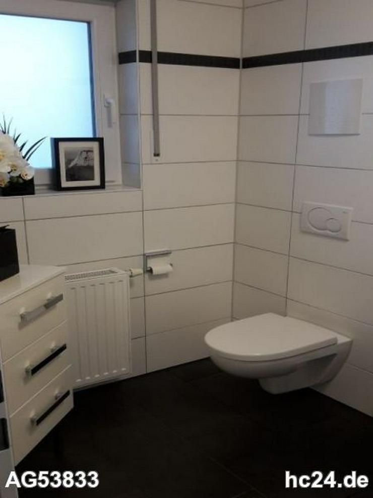 Bild 8: *** schöne möblierte 2 Zimmer-Wohnung in Neu Ulm