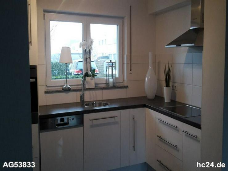 Bild 4: *** schöne möblierte 2 Zimmer-Wohnung in Neu Ulm