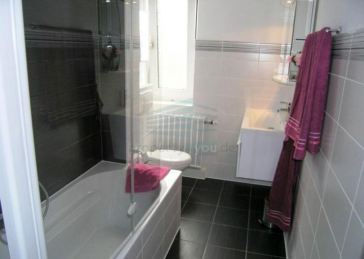 Bild 3: Möblierte und sehr ruhige 2 Zimmer Wohnung in München Giesing
