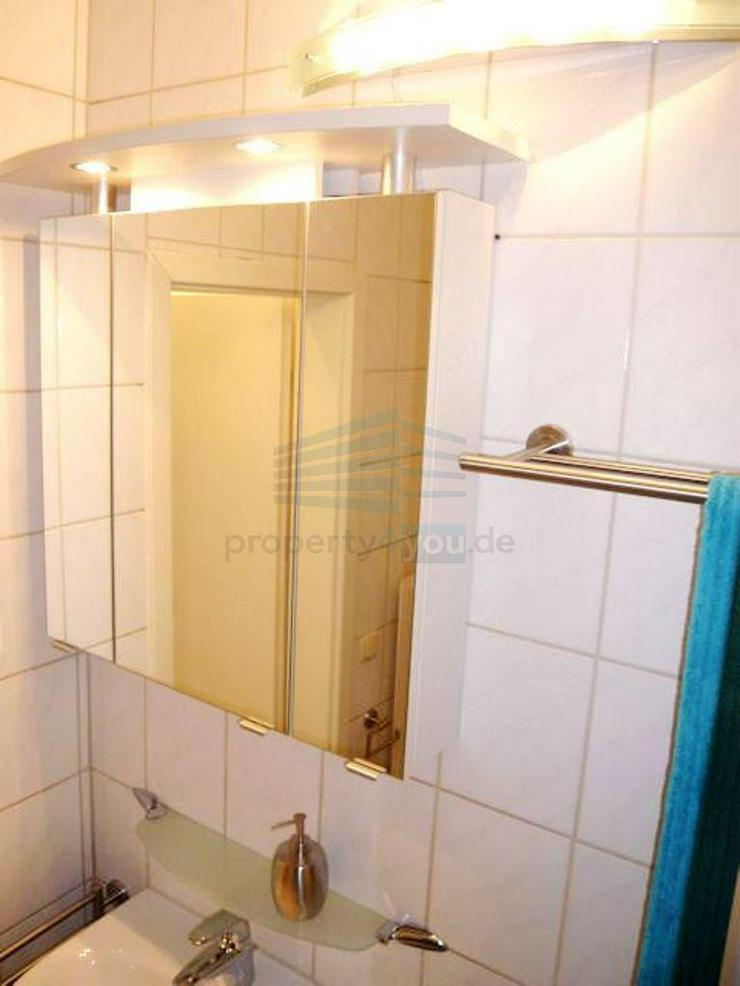Bild 5: Helles und ruhiges 1 Zimmer Apartment direkt an der TUM, München-Schwabing