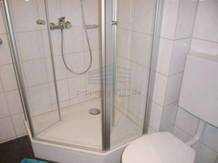 Bild 3: Helles und ruhiges 1 Zimmer Apartment direkt an der TUM, München-Schwabing