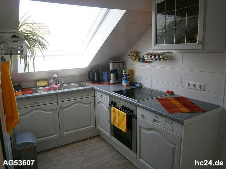 Bild 6: *** Modern eingerichtetes Zimmer in Neu-Ulm/Offenhausen