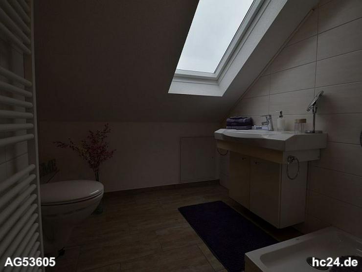 Bild 5: *** Neu eingerichtetes Zimmer in Neu-Ulm/Offenhausen