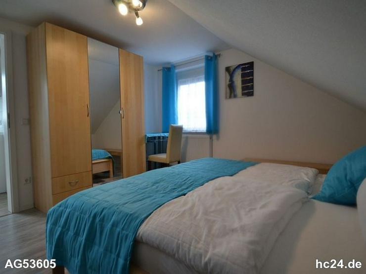 Bild 2: *** Neu eingerichtetes Zimmer in Neu-Ulm/Offenhausen