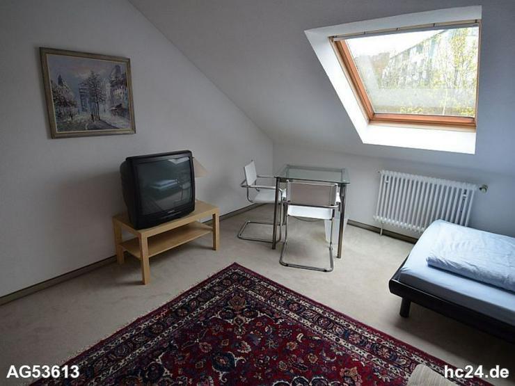 Bild 3: *** möbliertes sonniges Apartment