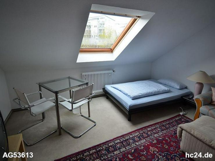 Bild 2: *** möbliertes sonniges Apartment
