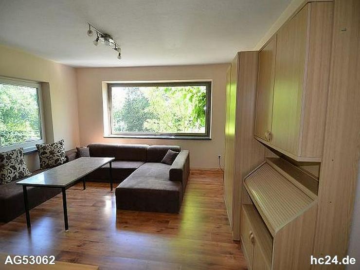 Bild 2: *** möbliertes Zimmer in Ulm Böfingen, an der Straßenbahnlinie