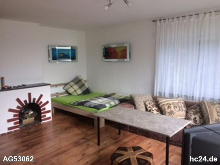 *** möbliertes Zimmer in Ulm Böfingen, an der Straßenbahnlinie - Wohnen auf Zeit - Bild 1