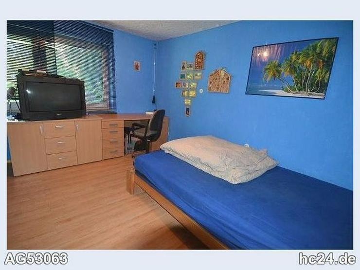 *** möbliertes Zimmer in Ulm, Böfingen an der Straßenbahnlinie - Bild 1