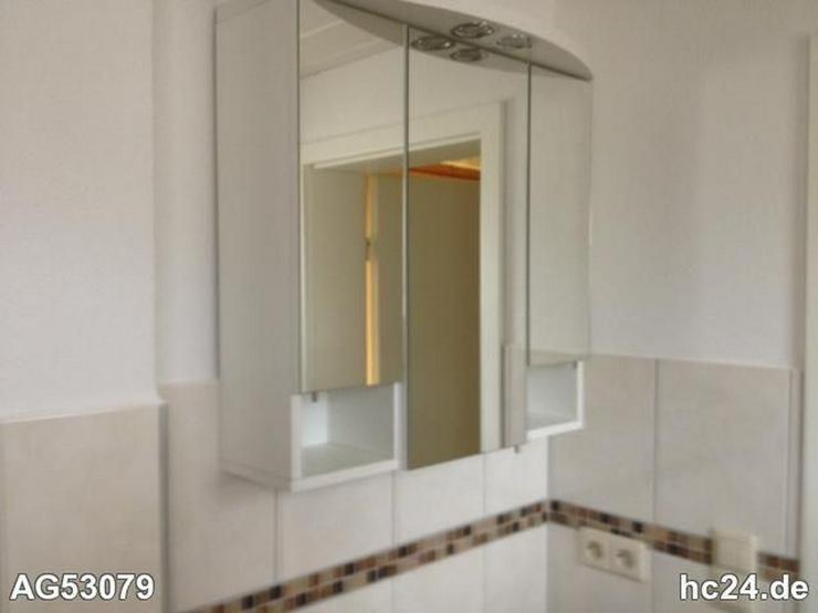 Bild 3: **** Zimmer in Giengen/Hürben in einer 4 Zimmerwohnung
