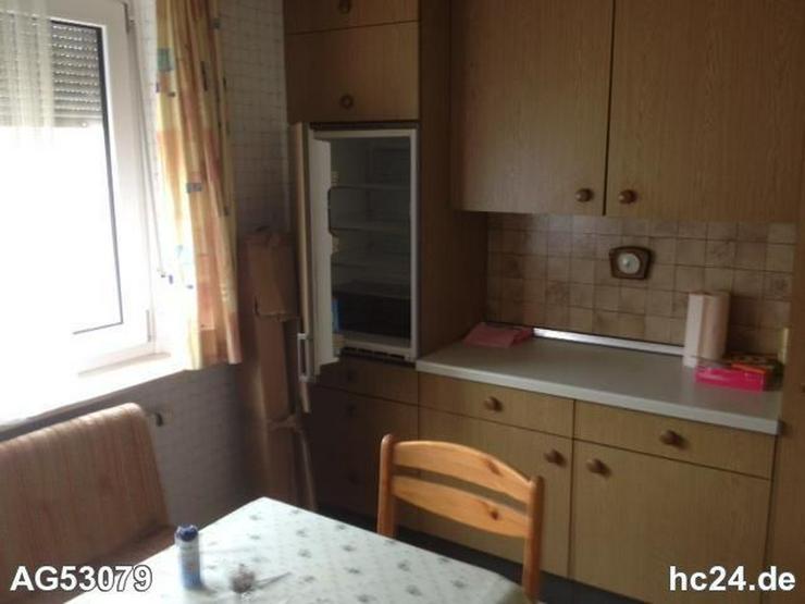 **** Zimmer in Giengen/Hürben in einer 4 Zimmerwohnung - Wohnen auf Zeit - Bild 1