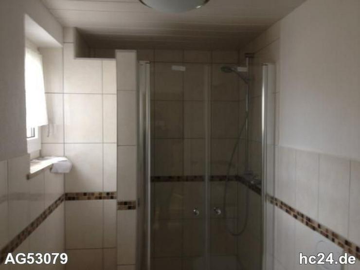 Bild 4: **** Zimmer in Giengen/Hürben in einer 4 Zimmerwohnung