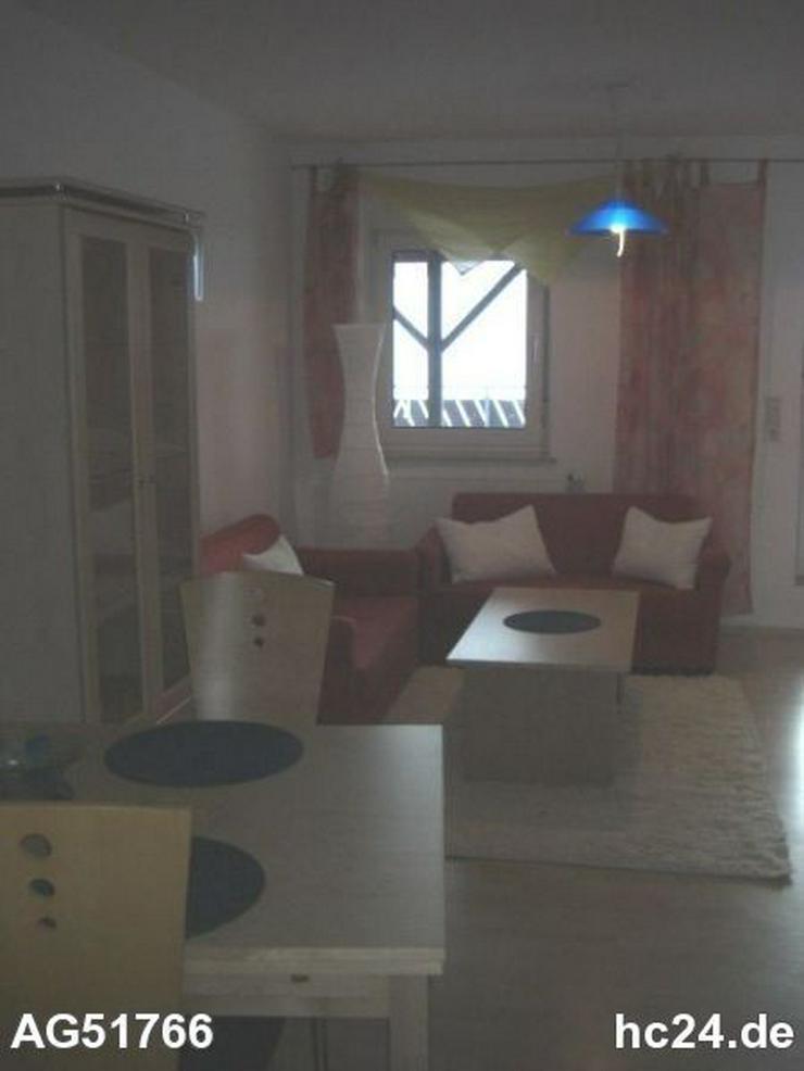 *** möbliertes Apartment in Holzheim unweit von Ulm - Wohnen auf Zeit - Bild 1
