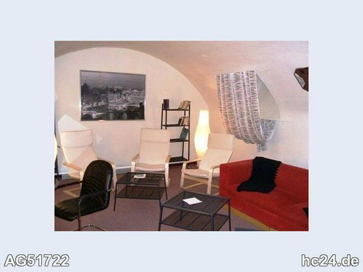 Bild 2: *** möbliertes Zimmer in Neu-Ulm in zentraler Lage