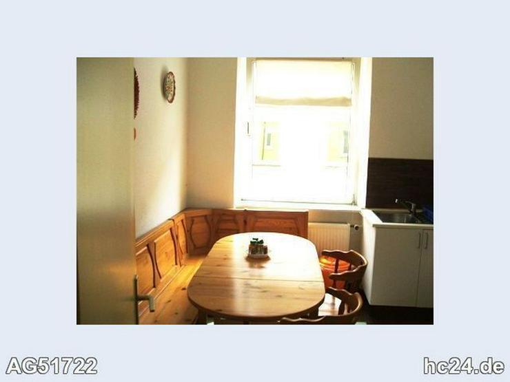 Bild 3: *** möbliertes Zimmer in Neu-Ulm in zentraler Lage