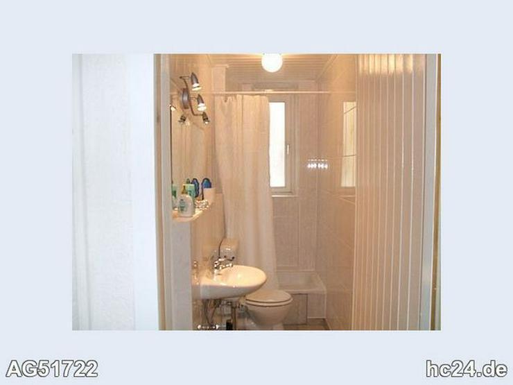 Bild 4: *** möbliertes Zimmer in Neu-Ulm in zentraler Lage