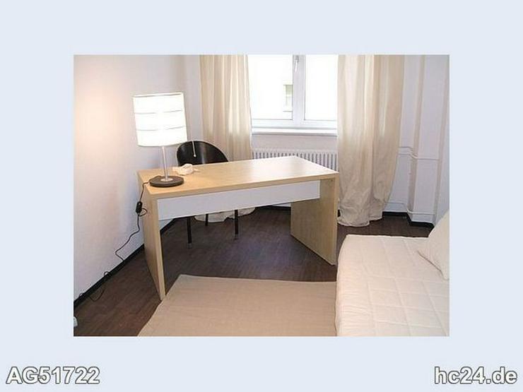*** möbliertes Zimmer in Neu-Ulm in zentraler Lage - Bild 1