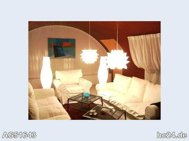 Bild 2: *** Nettes Zimmer in Neu-Ulm in zentraler Lage
