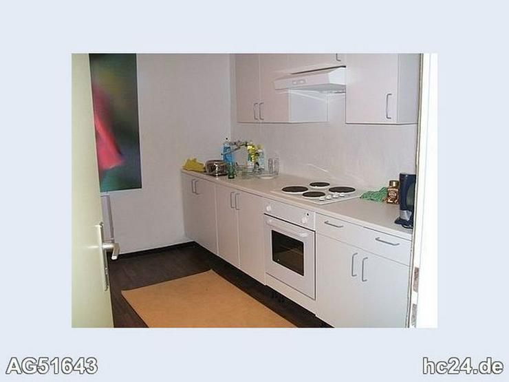 Bild 3: *** Nettes Zimmer in Neu-Ulm in zentraler Lage
