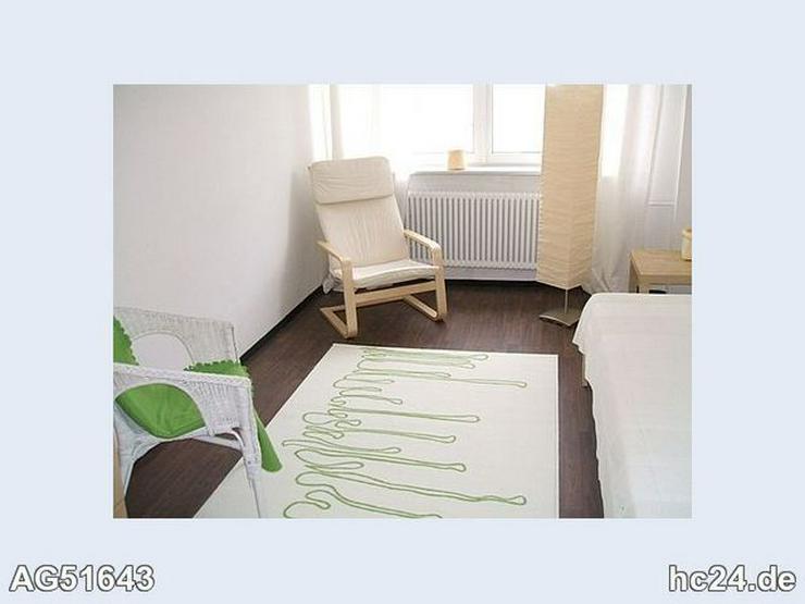 *** Nettes Zimmer in Neu-Ulm in zentraler Lage