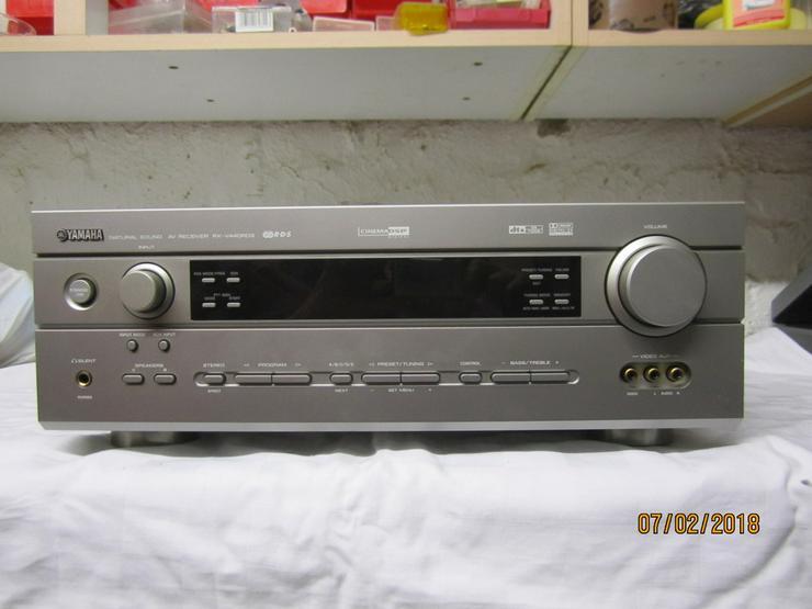 Yamaha RX-V440RDS