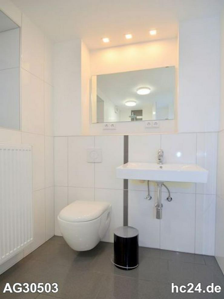 Bild 5: Ideal zum Südwestpark:Modern möbliertes, exklusives Zimmer mit WLAN in Nürnberg S&uum