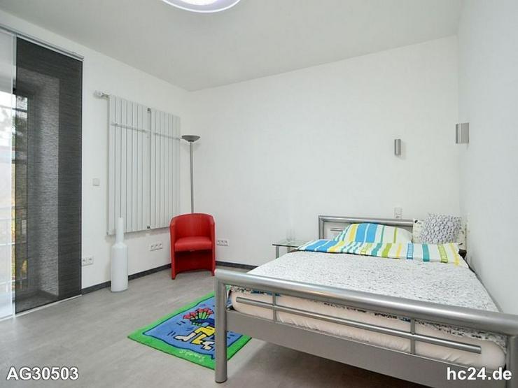 Ideal zum Südwestpark:Modern möbliertes, exklusives Zimmer mit WLAN in Nürnberg S&uum - Wohnen auf Zeit - Bild 1