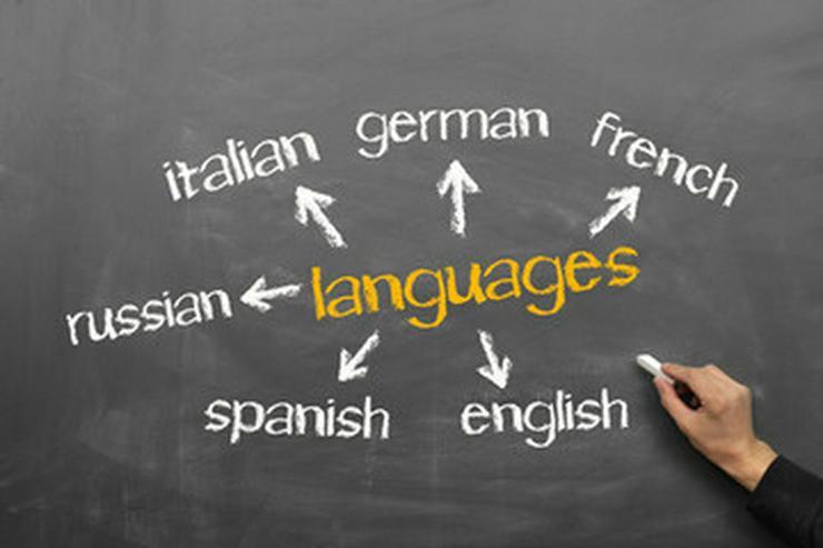 Geld verdienen mit Sprachkursen - Marketing & PR - Bild 1