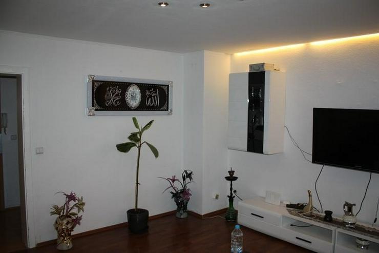 schöne 3-Zimmer-ETW in ruhiger Lage im Nordviertel zur Eigennutzung oder als Kapitalanlag... - Wohnung kaufen - Bild 1