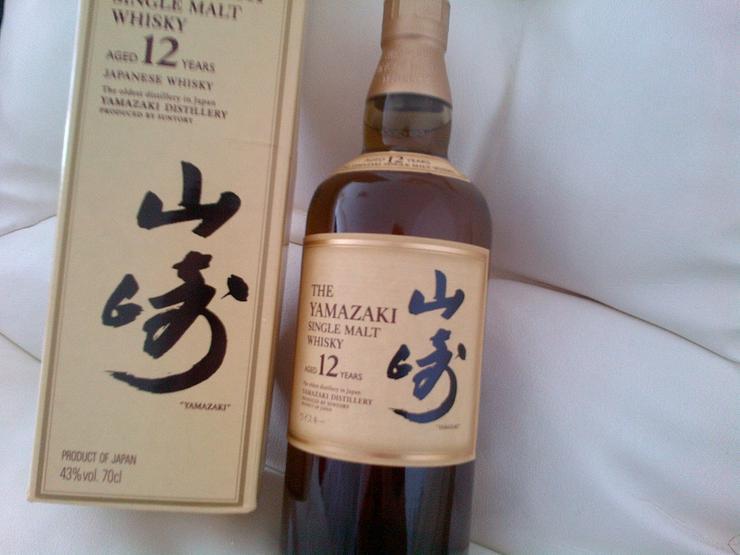 Yamazaki 12 Yo, Single Malt, 0,7l. SUNTORY