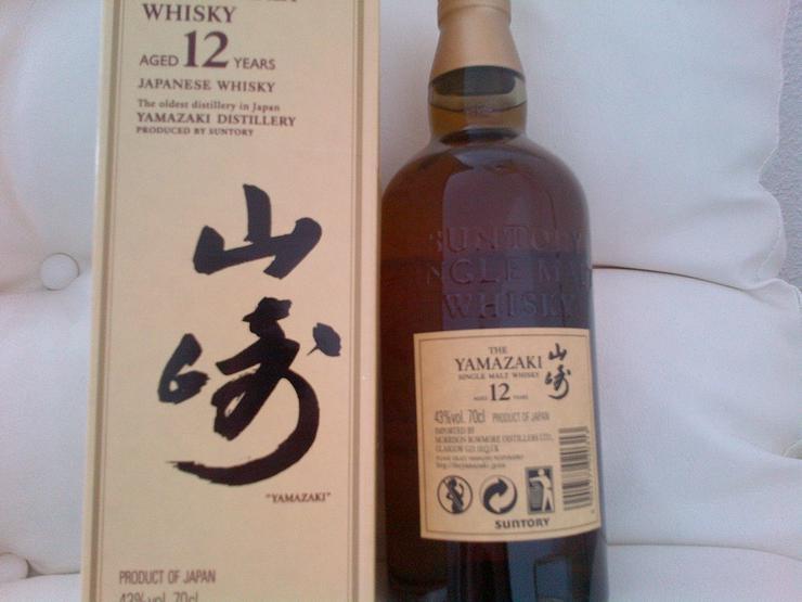 Bild 3: Yamazaki 12 Yo, Single Malt, 0,7l. SUNTORY