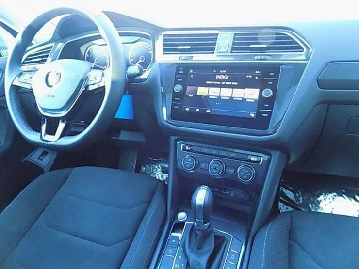 Bild 6: VW Tiguan Allspace 1,4 TSI Highline DSG Pano ACC 7S