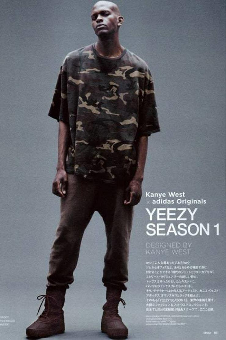 Bild 2: Adidas Yeezy Season 1 Camo Tee Shirt Boxy YZY