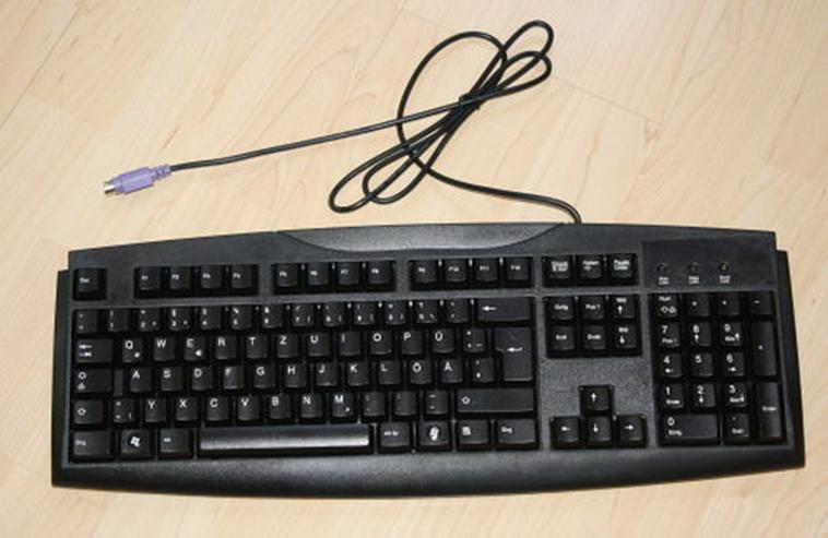 Acer SK-1688 PC QWERTZ Tastatur PS2 Keyboard