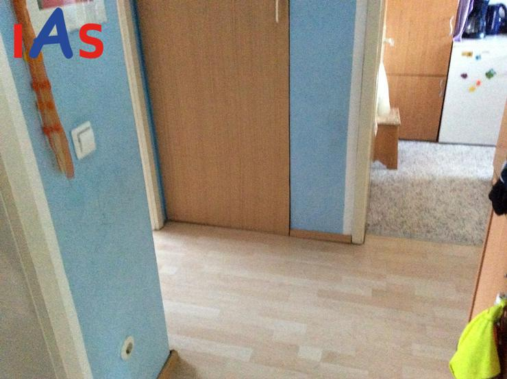 TOP Kapitalanlage ! Vermietete Wohnung mit Balkon im Osten der Saturn-Arena zu verkaufen! - Wohnung kaufen - Bild 1