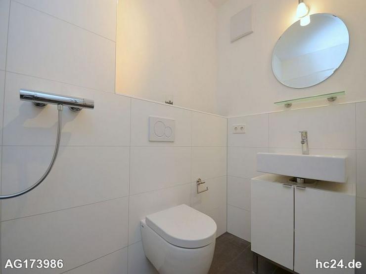 Bild 4: Exklusive, modern möblierte Wohnung in Stuttgart Degerloch