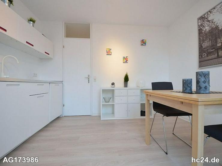 Bild 3: Exklusive, modern möblierte Wohnung in Stuttgart Degerloch