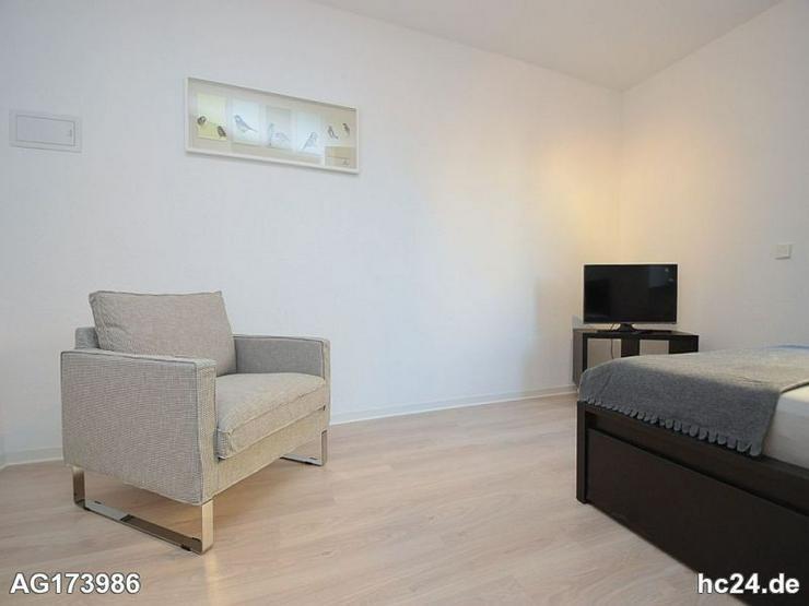 Bild 6: Exklusive, modern möblierte Wohnung in Stuttgart Degerloch