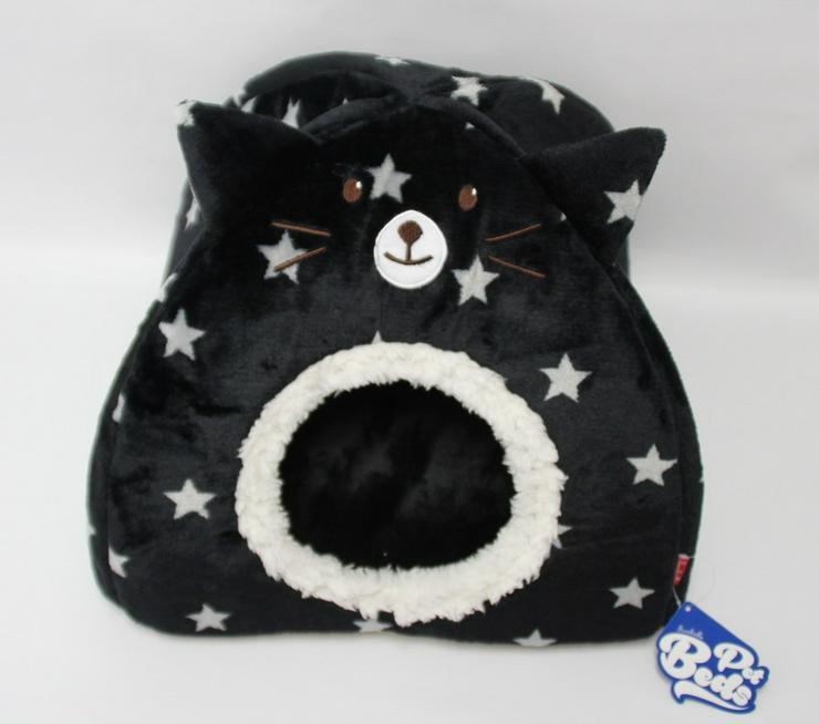 Hundehöhle / Katzenhöhle dunkel - Kratzbäume & Katzenmöbel - Bild 1